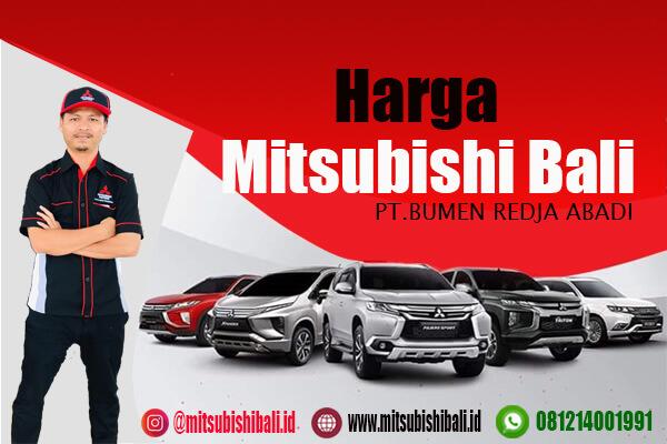 Harga Mitsubishi Bali 2020